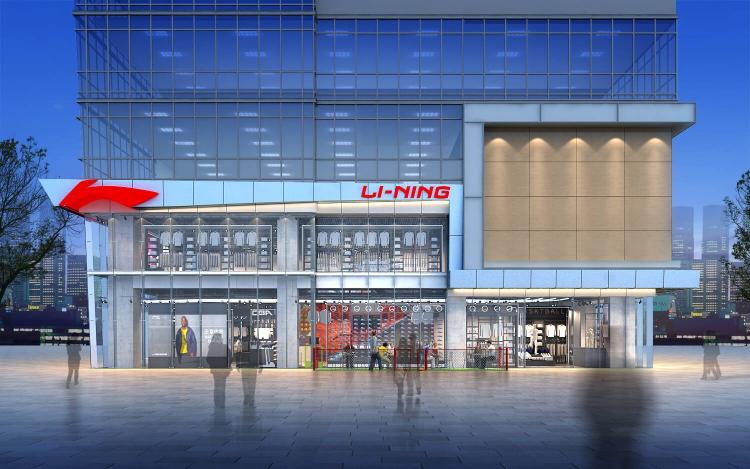 01 上海大宁国际李宁体验店 Shanghai Daning Guoji Lining Flagship Store